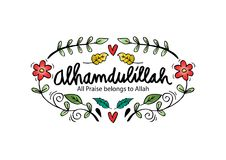 Alhamdulillah称赞属于阿拉手字法 皇族释放例证