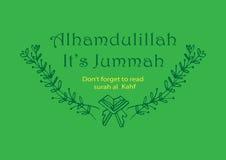 Alhamdulillah αυτό ` s jummah κινητήριος διανυσματική απεικόνιση