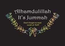 Alhamdulillah αυτό ` s jummah κινητήριος απεικόνιση αποθεμάτων