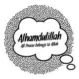 Alhamdulillah illustration de vecteur