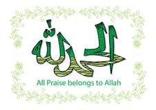 Alhamdulillah all beröm tillhör Allah royaltyfri illustrationer