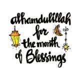 Alhamdulillah för månaden av välsignelsen stock illustrationer
