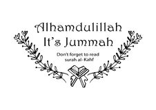 Alhamdulillah il jummah du ` s motivational Photo stock