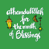 Alhamdulillah for the month of blessing. Ramadan quotes Stock Images