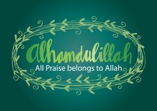 Alhamdulillah pochwała należy Allah ręki literowanie Obrazy Stock
