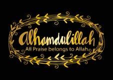 Alhamdulillah pochwała należy Allah ręki literowanie Fotografia Royalty Free