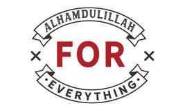 Alhamdulillah pour tout citation illustration stock