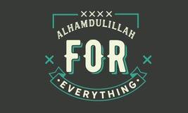 Alhamdulillah pour tout citation illustration de vecteur