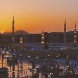 Alharam Imagens de Stock Royalty Free