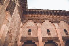 Ali Ben Youssef Madrasa Marrakech, Marocko Arkivfoton
