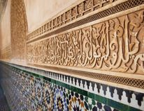 Ali ben Youssef Medersa Royalty Free Stock Photo