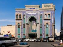 Ali ibn Abi Talib Iranian Mosque i Bur Dubai Arkivbild
