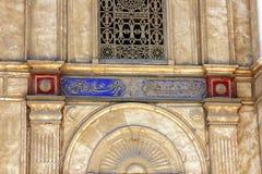 ali Mohamed μουσουλμανικό τέμενο& Στοκ φωτογραφία με δικαίωμα ελεύθερης χρήσης