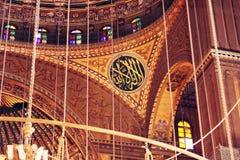 ali Mohamed μουσουλμανικό τέμενο& Στοκ Εικόνα