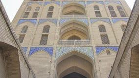 Ali Qapu Palace exterior stock footage