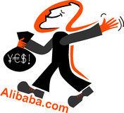 Alibaba Group e-commerce China. The Chinese Alibaba e-commerce is one of the most fast growing online businesses Stock Photography