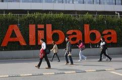 Alibaba grupp Arkivfoto