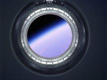 Alien Exo Planet. Royalty Free Stock Photos