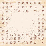 Alien hieroglyphics carved in stone. Royalty Free Stock Photography