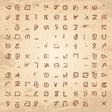 Alien hieroglyphics carved in stone. Stock Photography