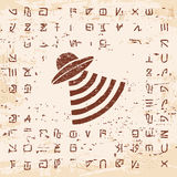 Alien hieroglyphics carved in stone. Stock Photos