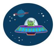 Alien space ship Stock Image