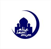 Alif zwiania mim meczet Zdjęcia Stock