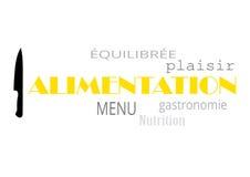 Alimentation Стоковая Фотография RF