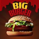 Alimenti industriali deliziosi del grande hamburger illustrazione vettoriale
