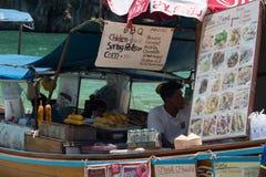 Alimenti a rapida preparazione della spiaggia immagini stock libere da diritti