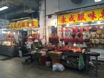 Alimento cinese Fotografia Stock Libera da Diritti