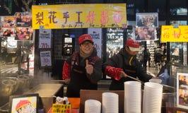 Alimento coreano de la calle Fotos de archivo