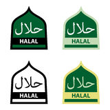 Alimento de Halal Fotografia de Stock Royalty Free