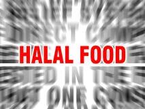 Alimento de Halal stock de ilustración