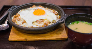 Alimento de Japão Fotografia de Stock