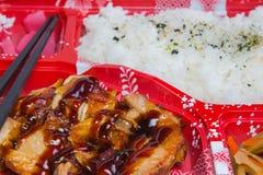 Alimento del Giappone Fotografie Stock Libere da Diritti
