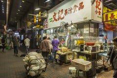 Alimento della via in Hong Kong Fotografie Stock Libere da Diritti