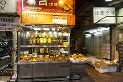 Alimento della via in Mong Kok in Hong Kong Fotografia Stock Libera da Diritti
