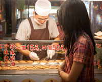 Alimento do mercado da noite Fotografia de Stock Royalty Free