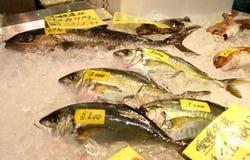 Alimento do mercado de peixes de Japão Imagens de Stock