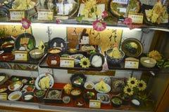 Alimento giapponese tradizionale Fotografia Stock Libera da Diritti