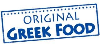 Alimento grego original ilustração do vetor