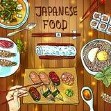 Alimento japonês ilustração do vetor