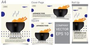 Alimento japonês saudável com ilustração do fundo da bandeira do arroz do Tempura do camarão Foto de Stock Royalty Free