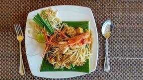 Alimento tailandês do estilo com lagosta Imagem de Stock Royalty Free