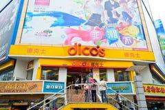 Aliments de préparation rapide de Dicos Images libres de droits