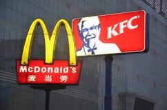 Aliments de préparation rapide de la Chine Images libres de droits