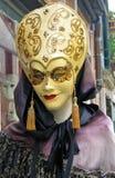 Alineada de la mascarada Fotografía de archivo libre de regalías