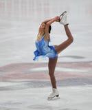 Alissa Czisny von USA Lizenzfreie Stockbilder