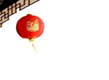 Aliste por Año Nuevo chino Fotos de archivo libres de regalías